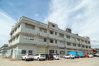 东莞市效源塑胶科技有限公司