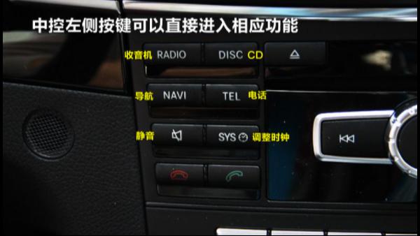 宝马系列中控按键什么材质好?丰田汽车硅胶中控按键好在哪里?