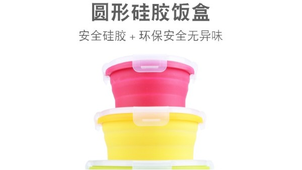 硅胶折叠碗的材质优点多吗?具体有哪些优点?
