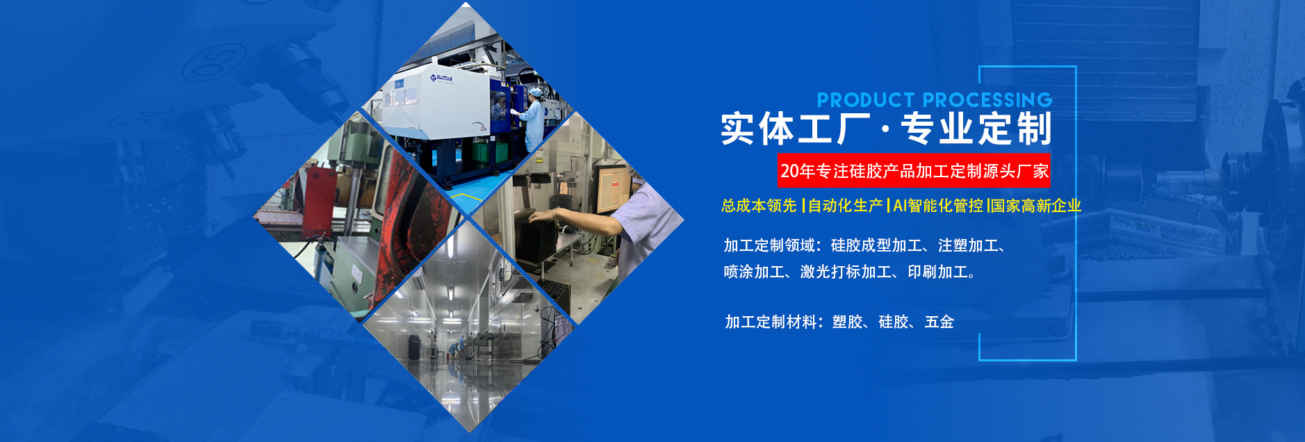 深圳根源-精材 ,精工,精品质,定制专属你的按键