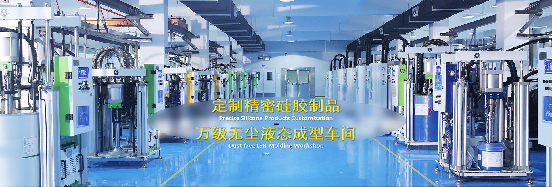 banner图四