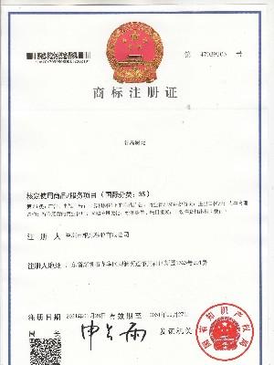 谷岛厨元(厨具)商标注册