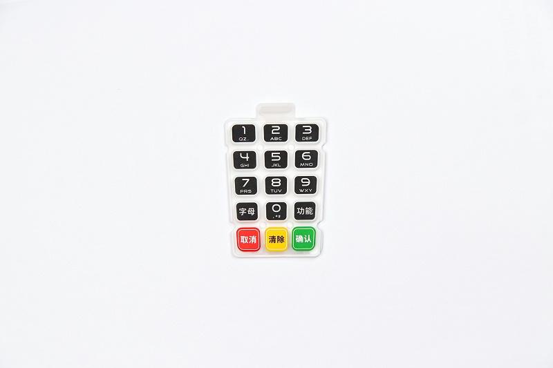 硅胶POS机按键