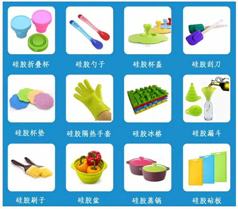 东莞橡胶制品生产厂家