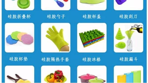 东莞橡胶制品生产厂家怎么选?哪家硅胶制品厂好?