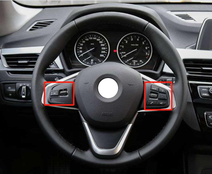 汽车按键厂家:汽车方向盘多功能按键有哪些?