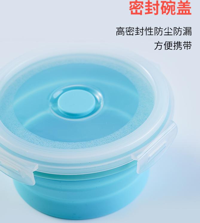 户外硅胶折叠碗