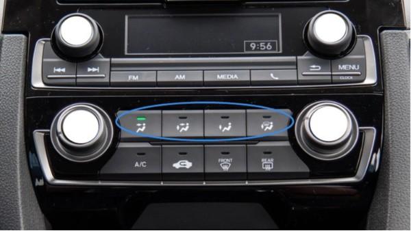 汽车空调开关按钮之风向调节按钮