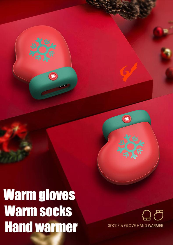 硅胶暖宝宝圣诞套装定制