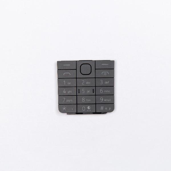 P+R手机按键