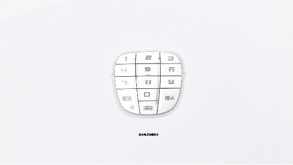 硅胶手机按键有什么特别之处?