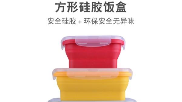 哪个硅胶折叠碗品牌好?根源硅胶生产的折叠碗质量怎么样?