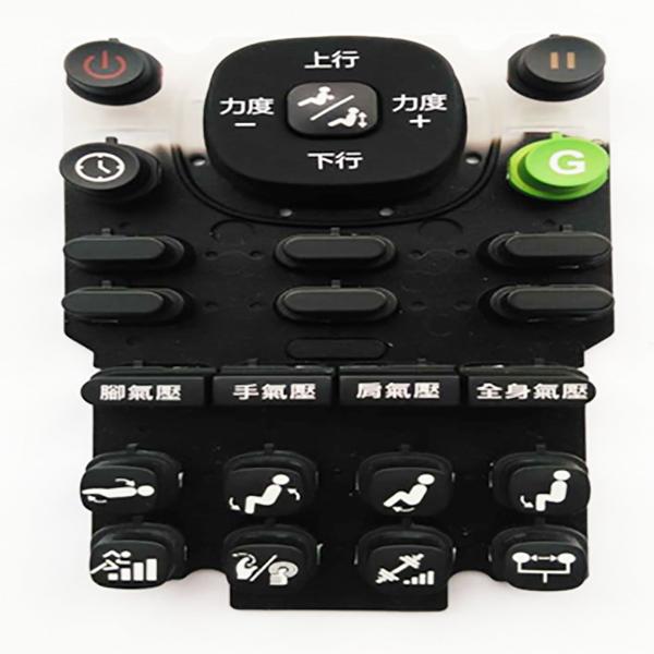 硅胶遥控器按键定制