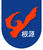 深圳市根源硅胶有限公司