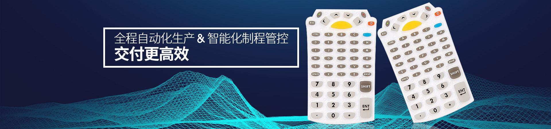 深圳根源-全程自动化生产,智能化制程管控,交付更高效