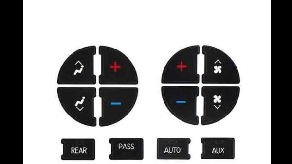 汽车中控按键不会被声控和触控所替代