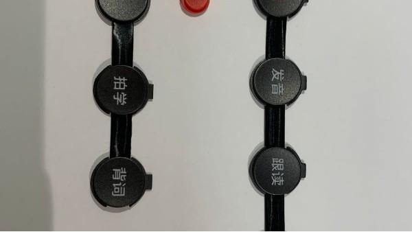 硅胶产品生产工厂筛选过后,根源硅胶赢得一致认可